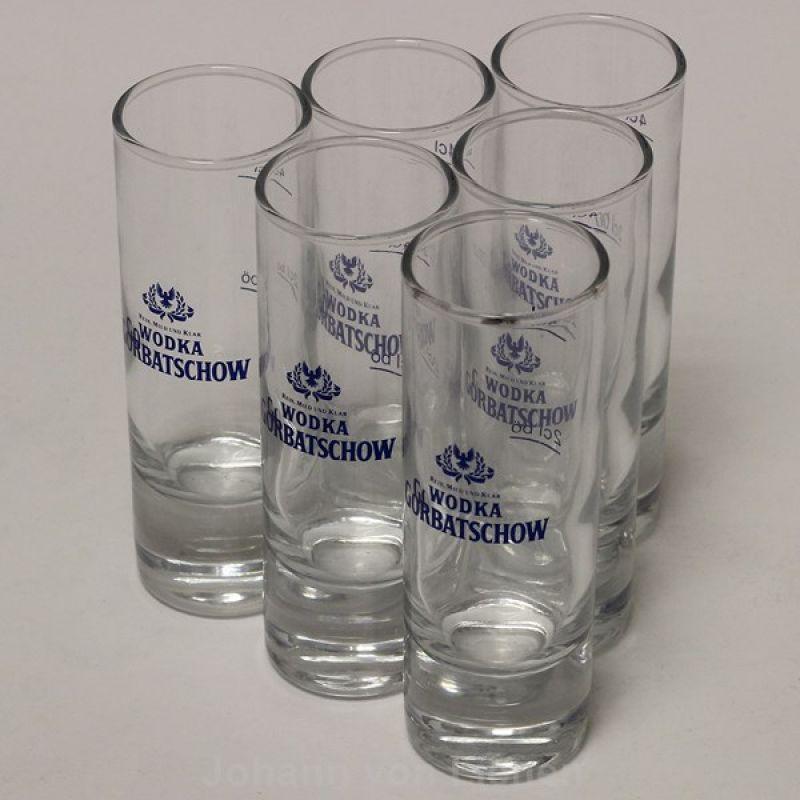 3er set wodka gl ser 14cl mit eichung bei 2cl und 4cl im angebot bei wein und winzer. Black Bedroom Furniture Sets. Home Design Ideas